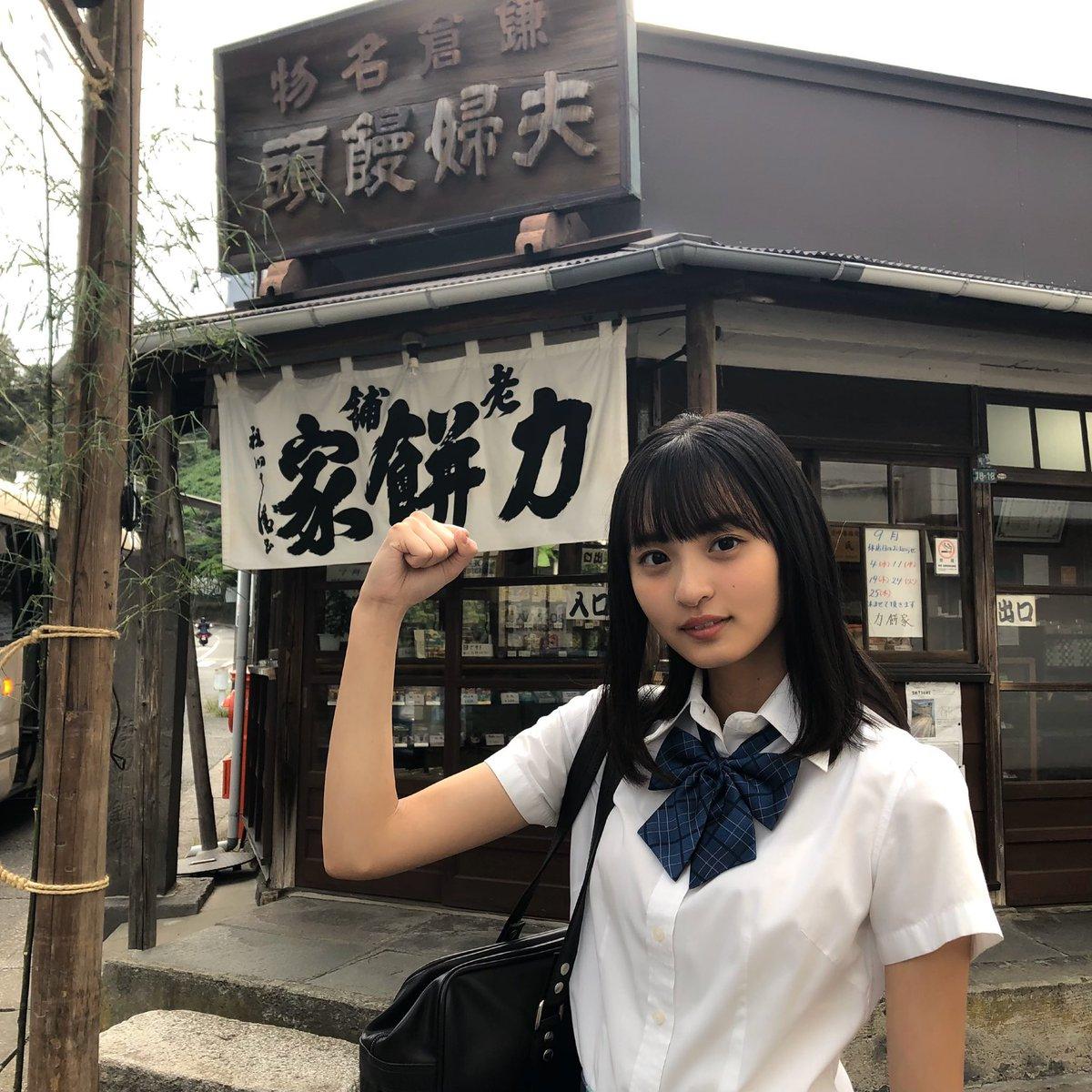乃木坂 2